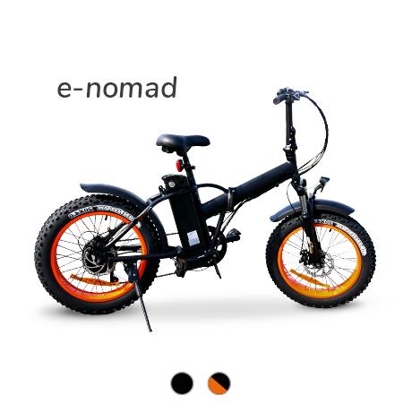meilleur vélo electrique fat bike pliable